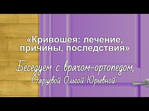 Mostar Dergisi  YouTube