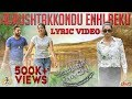 Adrushtakkondu - Lyric Video | Premigalige MMCH | Ragini, Meghana | Kailash Kher | SridharV Sambhram