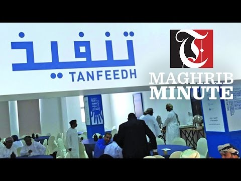 The national programme of Tanfeedh ended its fifth week in Muscat