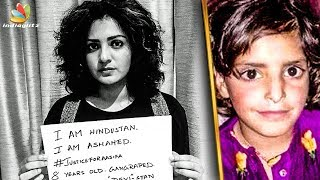Video I am Hindustan and I am Ashamed | Actress Parvathy Tweets | Justice For Asifa MP3, 3GP, MP4, WEBM, AVI, FLV April 2018