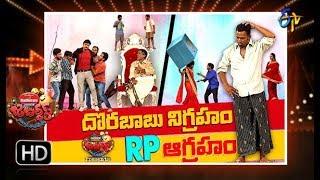 Jabardasth   8th November 2018   Full Episode   ETV Telugu