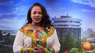 Entewawekalen Wey / እንተዋወቃለን ወይ / Christmas EBS Special Show/ Don't Miss It!!!