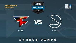 FaZe vs LDLC - ESL Pro League S7 EU - de_nuke [CrystalMay, Smile]