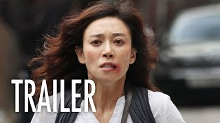 Nonton Mother Vengeance  Aka Azooma    Official Hd Trailer   Korean Revenge Thriller Film Subtitle Indonesia Streaming Movie Download