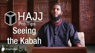 Seeing the Kabah