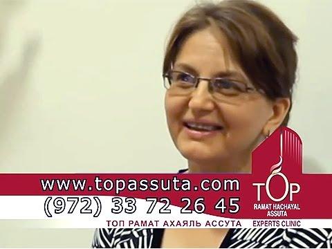 Онкологи клиники Топ Рамат Ахаяль Ассута снова оказались на высоте и вылечили пациентку с раком молочной железы
