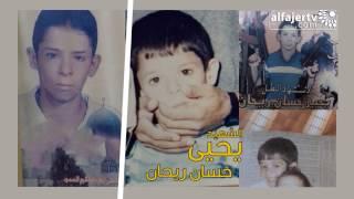 الذكرى الثالثة عشر لاستشهاد يحيى حسان ريحان