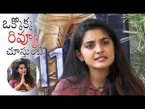 Nivetha Thamos About Reviews | 118 Movie Success Meet | Kalyan Ram | Daily Culture