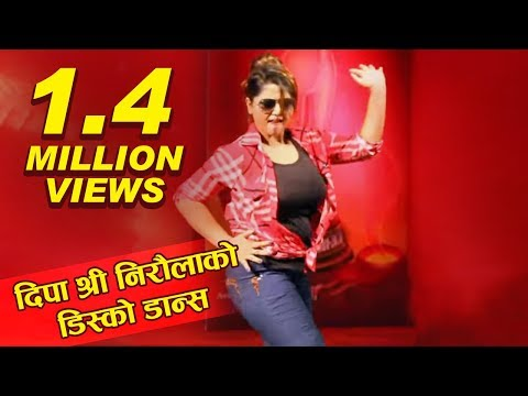 Dipa Shree Niraula - Dancing in Nepali  Movie Kali Song Slowly .... | Daily Mail Nepal