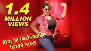 Dipa Shree Niraula - Dancing in Movie Kali Song Slowly