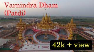 Download Lagu Varnindar dham patdi latest Mp3