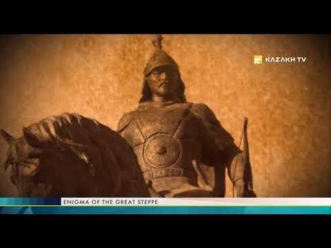 Фермопилы в истории Казахстана