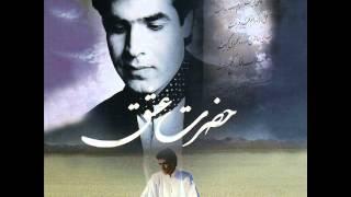 Omid - Hazrate Eshgh  امید - حضرت عشق