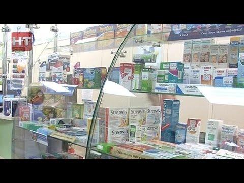 Сергей Митин проинспектировал три аптеки в Великом Новгороде