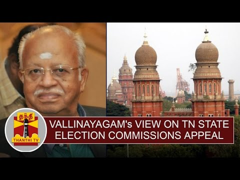 Retd-Justice-Vallinayagams-View-on-TN-State-Election-Commissions-appeal-against-HCs-Ruling