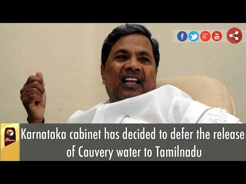 Karnataka-cabinet-has-decided-to-defer-the-release-of-Cauvery-water-to-Tamilnadu