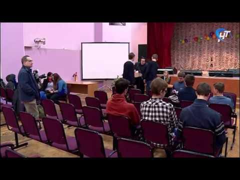 Организаторы интеллектуальной игры «Что? Где? Когда?» открыли новый сезон в Великом Новгороде