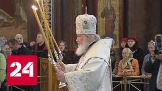 Два с половиной часа до богослужения: как встретят Рождество в мире — Россия 24