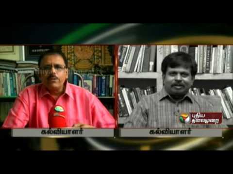 Job Opportunity Denied for Tamil Medium Students Part – 2