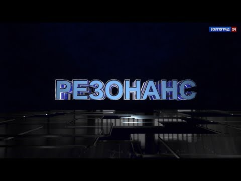 Трагедия в Керчи. Выпуск 18.10.18