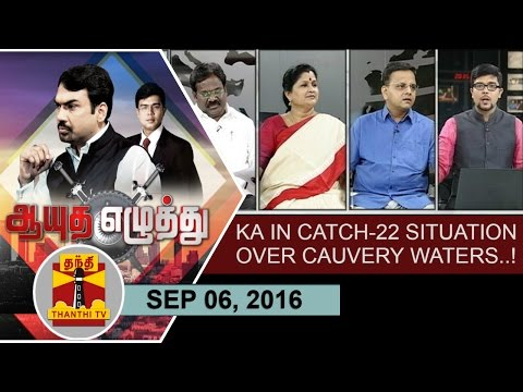 -06-09-2016-Ayutha-Ezhuthu-Karnataka-in-catch-22-situation-over-Cauvery-waters