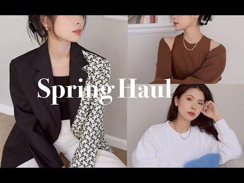 Spring Haul 春季购物分享   Effortless Chic   收藏级宝藏牛仔裤   Agolde 310MOOD Aritzi… видео