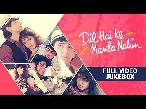 Dil Hai Ke Manta Nahi - Dil Hai Ke Manta Nahi (1991)