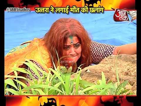 Jiji Maa: WHAT! Uttara Devi DEAD?