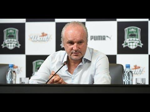 Пресс-конференция после матча «Краснодар» - «Црвена Звезда»