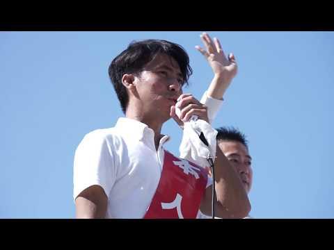伊藤ひろたか「最高にワクワクする横浜をつくろう」 #横浜市長選 #伊藤ひろたか #わたしの市長をつくる