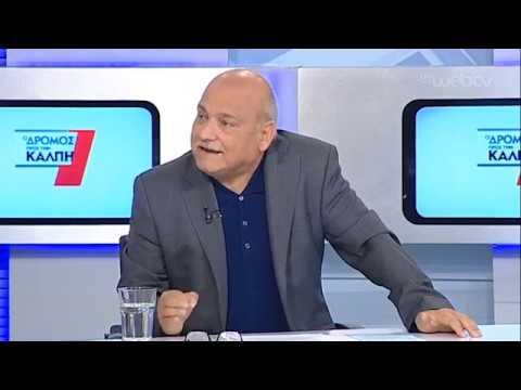 Συνέντευξη του κόμματος ΛΕΥΚΟ-ΛΑΪΚΕΣ ΕΥΡΩΠΑΪΚΕΣ ΟΜΑΔΕΣ | 23/05/2019 | ΕΡΤ