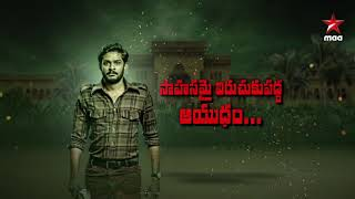 #GeorgeReddy World Television Premiere..This Sunday at 6 PM on #StarMaa