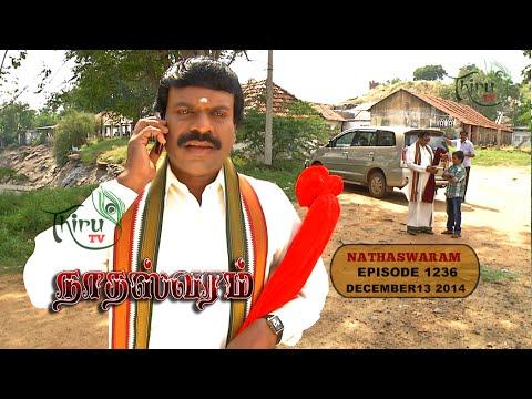 Nadhaswaram 13-12-2014   Sun Tv Tamil Serial