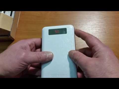 Suoyang Power Bank mod. SY10-200 from Banggood.com [ITA]