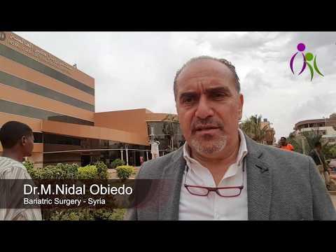 فيديوهات د. محمد نضال عبيدو