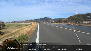Hita Japan  city photos gallery : [일본 히타 라이딩 Hita, Japan Bike Ride] by SONY AS200V