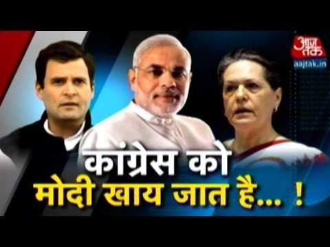 Halla Bol: Will PM Modi finally wipe out Congress from Indian politics?