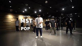 MST – POP DANCE class/ NOA DANCE ACADEMY