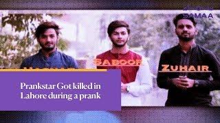 Prankstar Got killed in Lahore during a prank | SAMAA TV | 26 Dec,2018