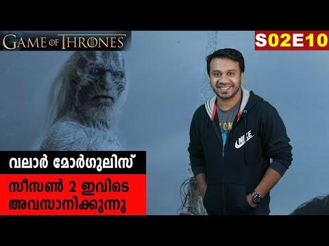 Game of Thrones Season 2 Episode 10- Valar Morghulis Review | FilmiBeat Malayalam