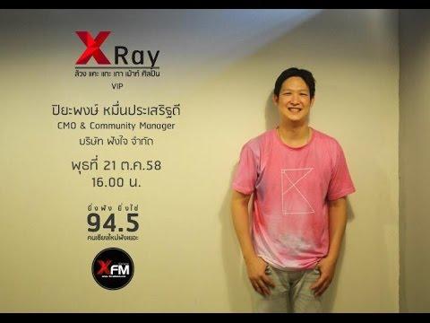 XFM 21 10 58