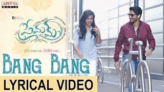 Bang Bang song lyrics video - Premam