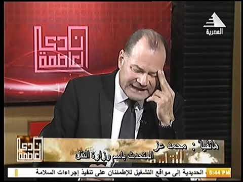 برنامج نادي العاصمة مداخلة أ محمد عز المتحدث الرسمي لوزارة النقل حول خطة تطوير السكة الحديد