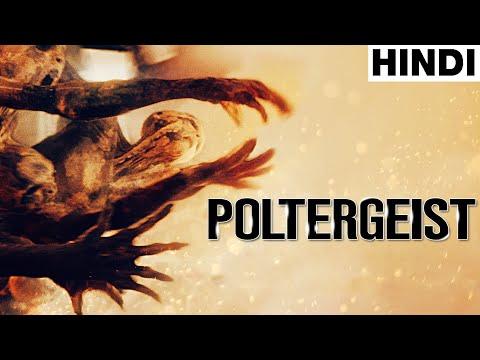 Poltergeist (2015 film) Full Horror Movie Explained in Hindi