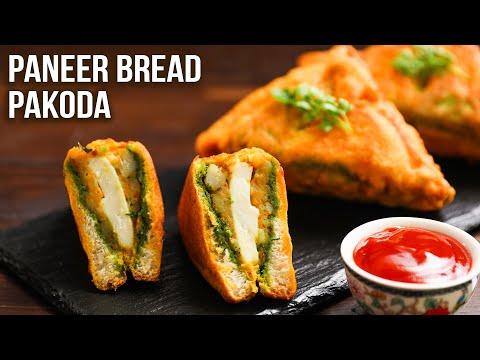 Paneer Bread Pakoda Recipe | How To Make Stuffed Bread Pakoda | MOTHER'S RECIPE | Crispy Bread Bajji