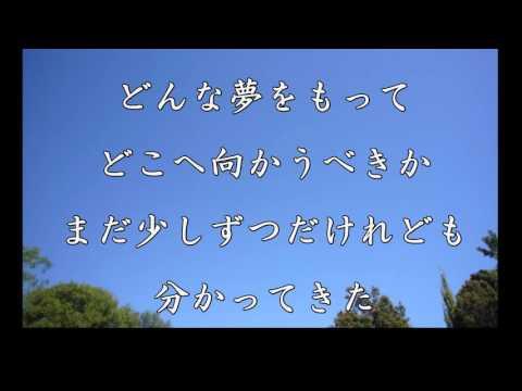 決意~平成27年度 熊本市立託麻中学校 立志式テーマソング~(3:27)