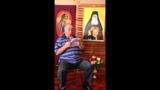 A Personal Account - Knowing Personally St Savvas