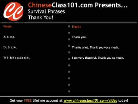 Danke auf chinesisch