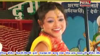 अगर आप मेरे Video को पसंद करते हैं तो Plz चैनल को Subscribe करें ► SUBSCRIBE To Bhakti Math: http://goo.gl/gu92mF Also Watch: ► New Bhojpuri Bol Bam Songs - ...