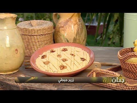 زرير جيجلي / جنان لالة / فيروز داشمي / Samira TV